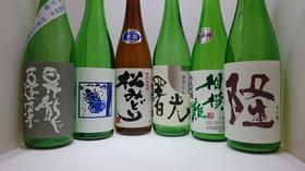 神奈川の地酒.jpg